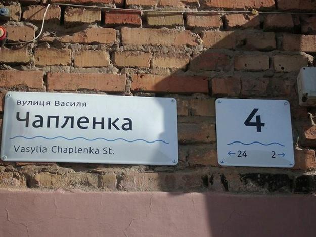 Таблички на дом с названием улицы